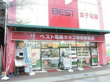 ベスト電器カネコ蓮田店