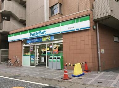 ファミリーマート二子大通り店