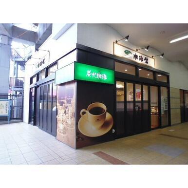 珈琲館二子新地駅店