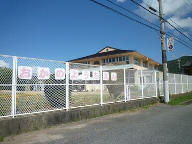 岡野幼稚園