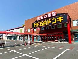 メガドンキ本庄店