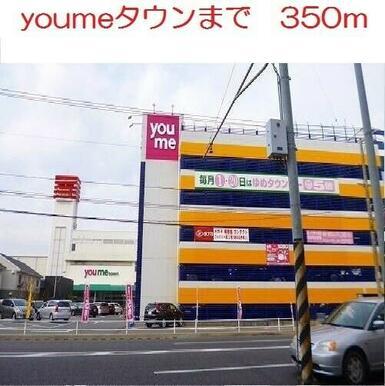 youmeタウン祇園店
