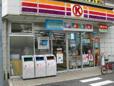 サークルK 久屋通店