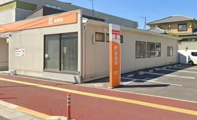 観音寺茂木郵便局