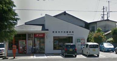 観音寺中洲郵便局