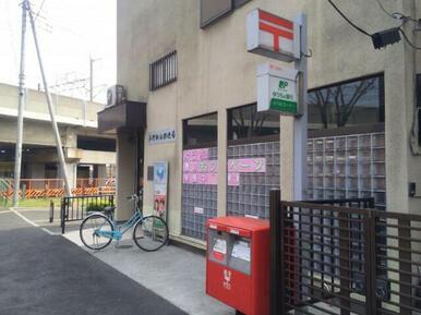 与野鈴谷郵便局