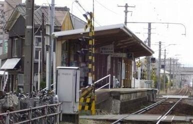琴電林道駅さん