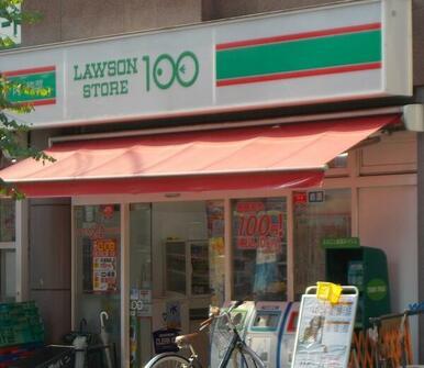 ローソンストア100川口幸町店