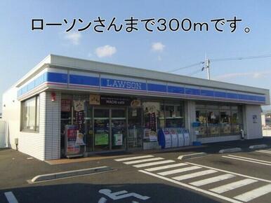 ローソン宝田店