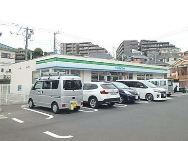 ファミリーマート鶴見荒立店