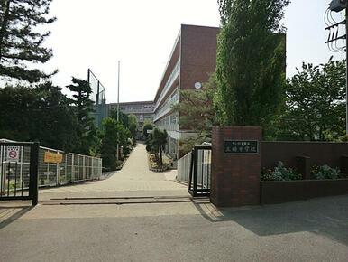 三橋中学校