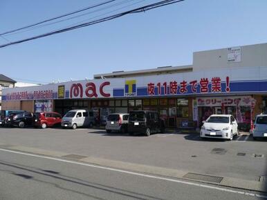 mac矢三店