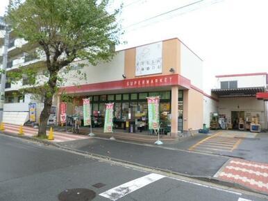 ユーコープ新桜ヶ丘店