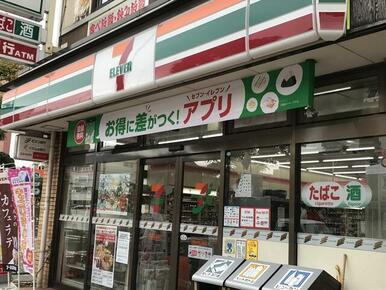 セブンイレブン世田谷豪徳寺1丁目店