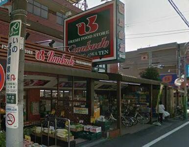 スーパー文化堂緑ヶ丘店