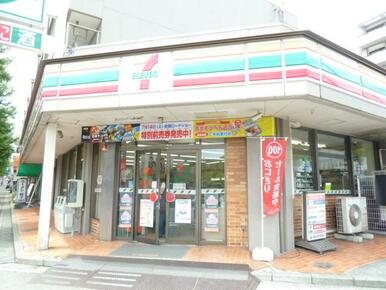 セブンイレブン横浜あざみ野店