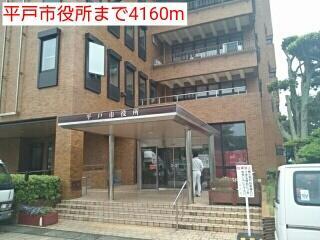 平戸市役所