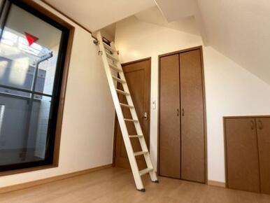 3階ロフト付き洋室