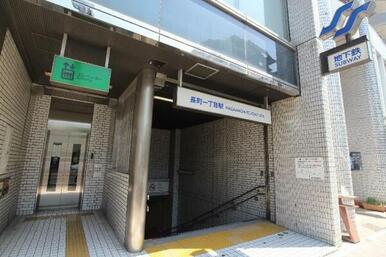 地下鉄南北線【長町一丁目駅】まで徒歩10分