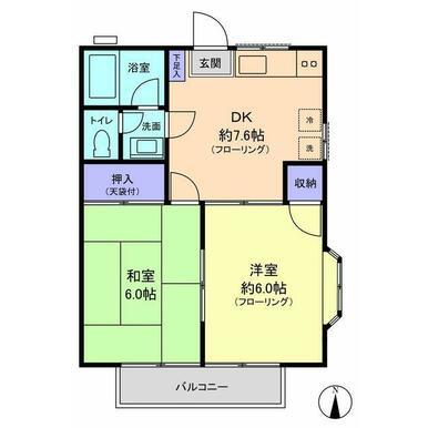2階 角部屋のお部屋です
