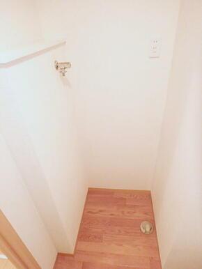 室内洗濯機置き場(※別室参考写真)
