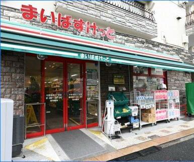 まいばすけっと 川崎二子新地店