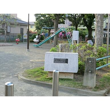 大門第一公園