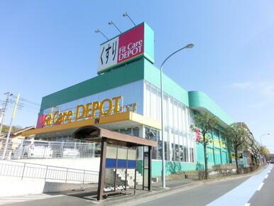 Fit Care DEPOT荏田東店