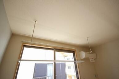 【室内物干し】室内物干しが窓枠・天井タイプの計2箇所ありたくさん室内で物干しが出来ます☆エアコン1台