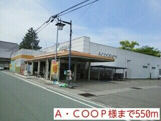 A・COOP様