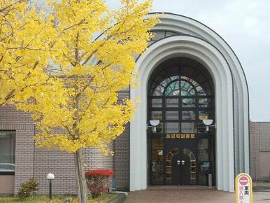 長沼町図書館