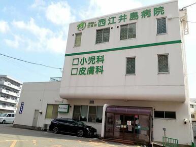 西江井島病院