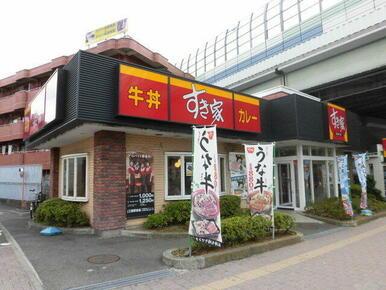 すき家江田駅前店