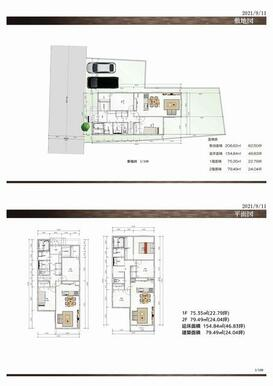 建物プラン例) 建物価格:2400.00万円 間取り:5LDK 建物面積154.84㎡