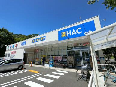 ハックドラッグ横浜元石川店