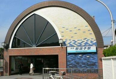 京急 新逗子駅
