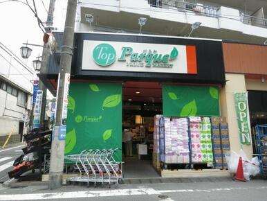 トップパルケ 松原店