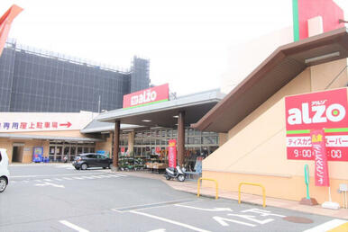 ◆アルゾ井口台店
