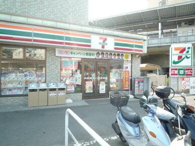 セブンイレブン新横浜駅南口店