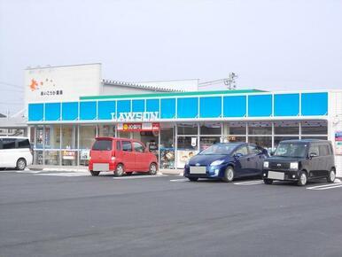 ローソン 水口松尾店