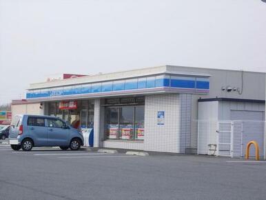 ローソン水口北泉一丁目店