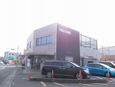 滋賀銀行綾野支店