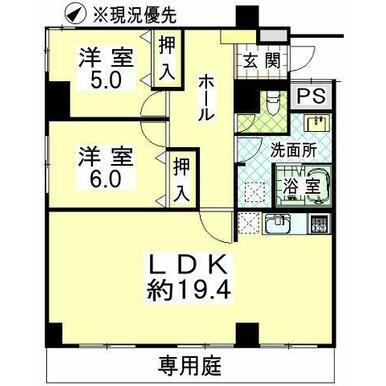 専用庭付♪3LDK→2LDKに間取り変更