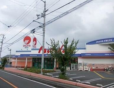 マルナカ長浜店