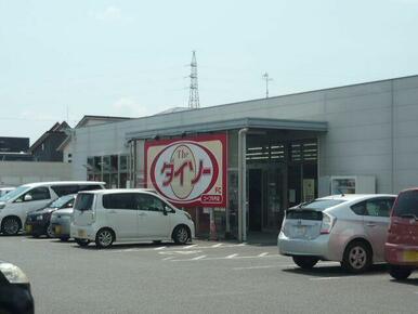 The ダイソーコープ川内店