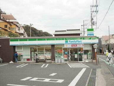 ファミリーマート逗子山の根店
