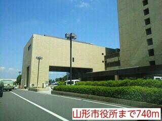 山形市役所