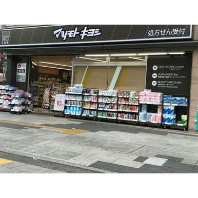 マツモトキヨシ matsukiyoLAB 赤羽東口駅前店