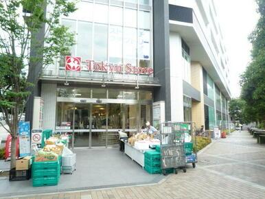東急ストア仲町台店