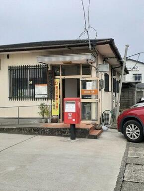 新浜簡易郵便局